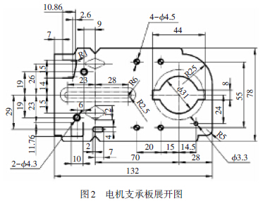 高低电机接线图